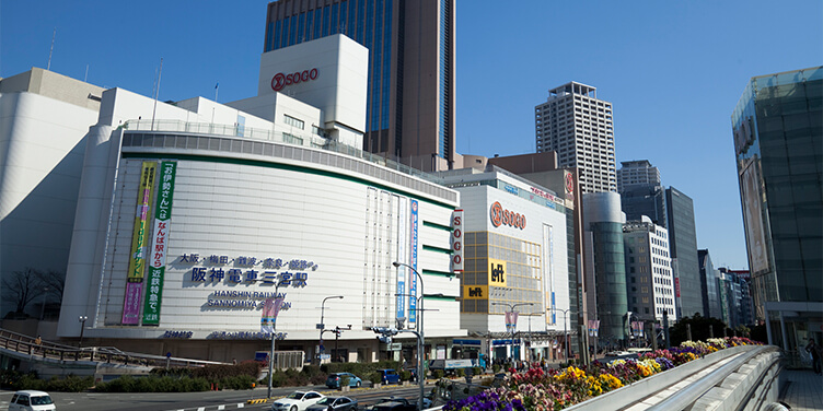 神戸の中心地三宮駅